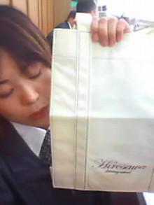 パッケージ松浦 のブログ-ふみさんとエコバック