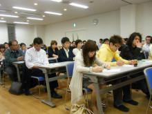 パッケージ松浦 のブログ-セミナー風景