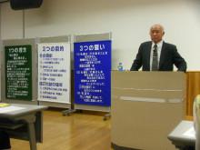 パッケージ松浦 のブログ-芳村思風先生