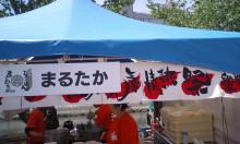 パッケージ松浦 のブログ-ラーメン博覧会