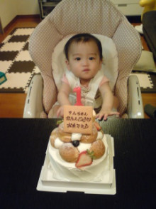 パッケージ松浦 のブログ-凛の1歳の誕生日