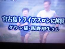 パッケージ松浦 のブログ-コンガリ7