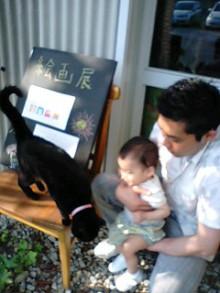 パッケージ松浦 のブログ-凛と黒猫