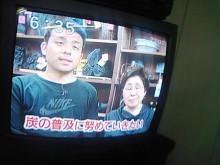 パッケージ松浦 のブログ-すみ1
