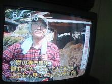パッケージ松浦 のブログ-すみ4