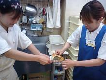 パッケージ松浦 のブログ-ま4