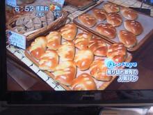 パッケージ松浦 のブログ-朝3