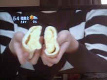 パッケージ松浦 のブログ-朝1