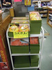 パッケージ松浦 のブログ-豊田商店貼り箱