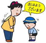パッケージ松浦 のブログ-おはようございます
