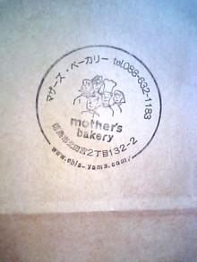 パッケージ松浦 のブログ-ma5