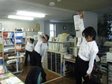 パッケージ松浦 のブログ-KPS