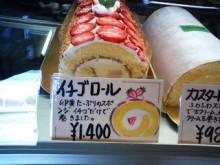 パッケージ松浦 のブログ-ガトー2