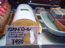パッケージ松浦 のブログ-ガトー3