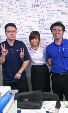 パッケージ松浦 のブログ-090701_1850~01.jpg