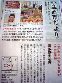 パッケージ松浦 のブログ-SALALA1