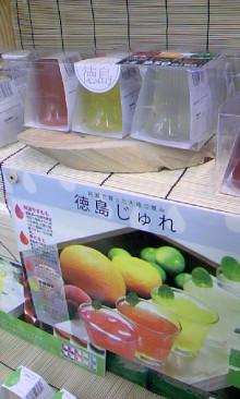パッケージ松浦 のブログ-090702_1622~01.jpg