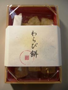 パッケージ松浦 のブログ-ほう2