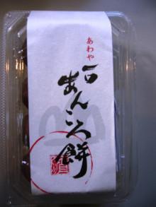 パッケージ松浦 のブログ-ほう3