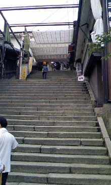 パッケージ松浦 のブログ-090711_0917~01.jpg