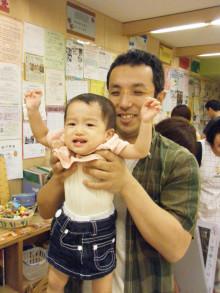 パッケージ松浦 のブログ-すきっぷ