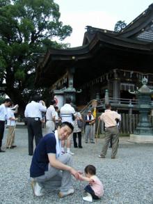 パッケージ松浦 のブログ-金毘羅