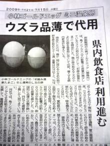 パッケージ松浦 のブログ-GE①