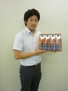 パッケージ松浦 のブログ-ブラ①