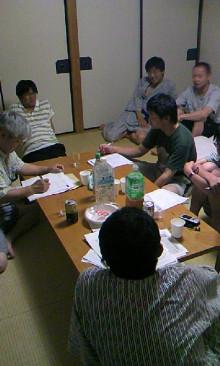 パッケージ松浦 のブログ-090718_2155~01.jpg