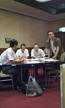 パッケージ松浦 のブログ-戦略合宿
