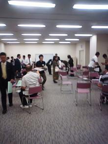 パッケージ松浦 のブログ-コーチング