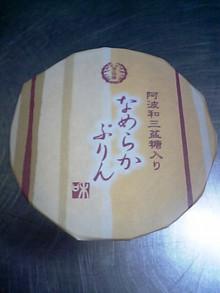 パッケージ松浦 のブログ-日の出楼③