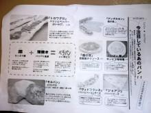 パッケージ松浦 のブログ-ほ2