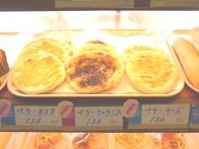 パッケージ松浦 のブログ-ほ1