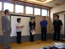 パッケージ松浦 のブログ-戦略委員会