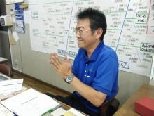 パッケージ松浦 のブログ-13の徳目