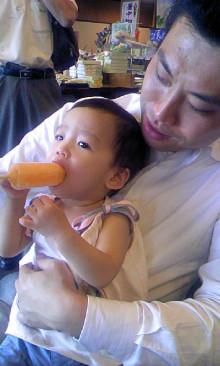 パッケージ松浦 のブログ-090813_1503~01.jpg