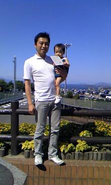 パッケージ松浦 のブログ-090814_1432~01.jpg