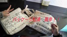 感動部長ブログ!!  by広沢自動車学校