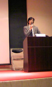 パッケージ松浦 のブログ-090905_1727~01.jpg