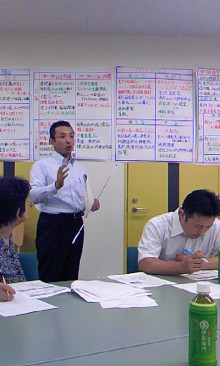 パッケージ松浦 のブログ-090925_1947~01.jpg
