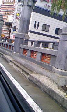 パッケージ松浦 のブログ-091005_1547~01.jpg