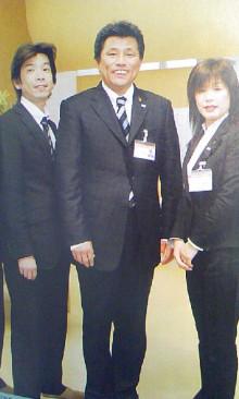 パッケージ松浦 のブログ-091022_1425~01.jpg