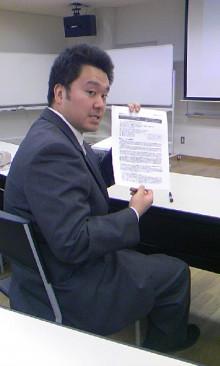 パッケージ松浦 のブログ-091024_0951~01.jpg