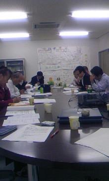 パッケージ松浦 のブログ-091027_1919~01.jpg
