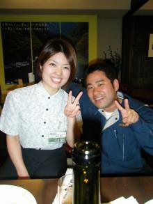 パッケージ松浦 のブログ