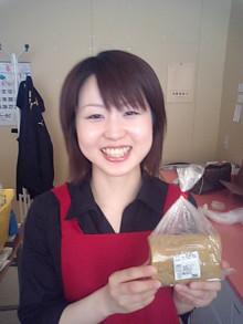 パッケージ松浦 のブログ-安心2