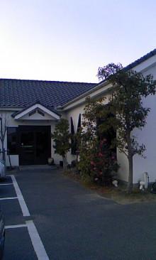 パッケージ松浦 のブログ-091226_1346~01.jpg
