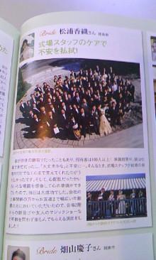 パッケージ松浦 のブログ-100203_1051~01.jpg