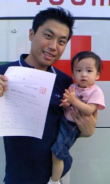 パッケージ松浦 のブログ-090913_1721~01.jpg